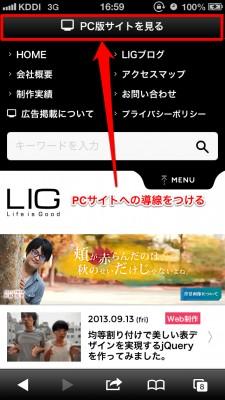 IMG_1363-4