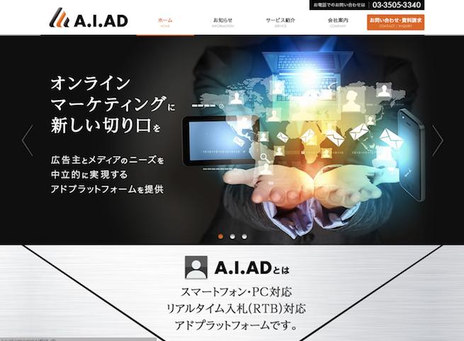 スクリーンショット-2013-09-20-11.44.26