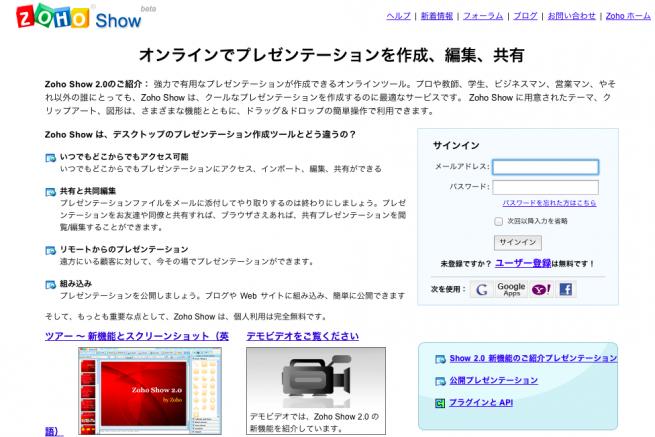 スクリーンショット 2013-10-29 11.54.33