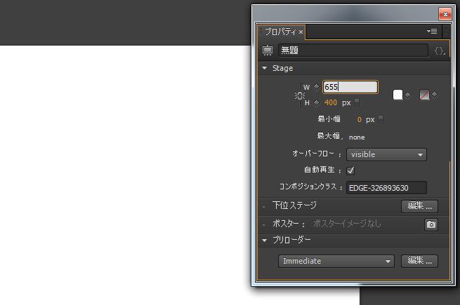 ea_tutorial01