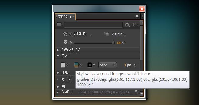 ea_tutorial04
