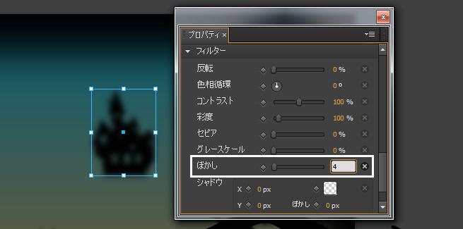 ea_tutorial08