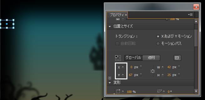 ea_tutorial11