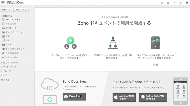 Zoho Show
