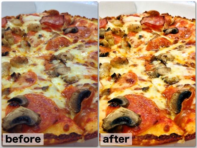 ピザやばい