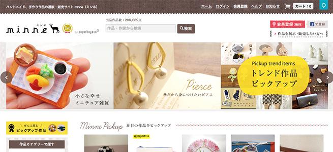 minne(ミンネ) | ハンドメイド、手作り作品の通販・販売