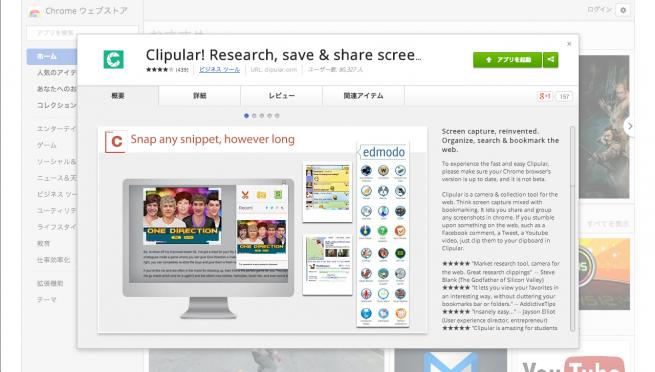 Clipular 02