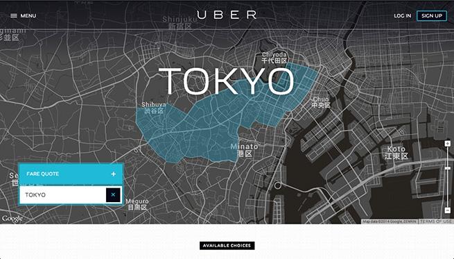 配車サービス「Uber」のサイトトップ画像