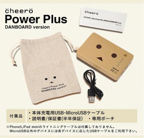 cheero power