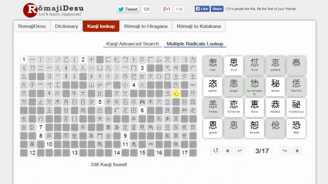 Multi Radical Kanji Dictionary   RomajiDesu