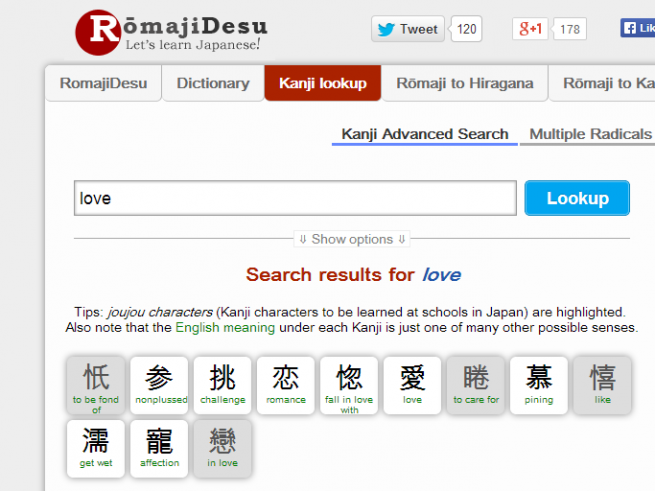 Search results for love  Kanji Dictionary