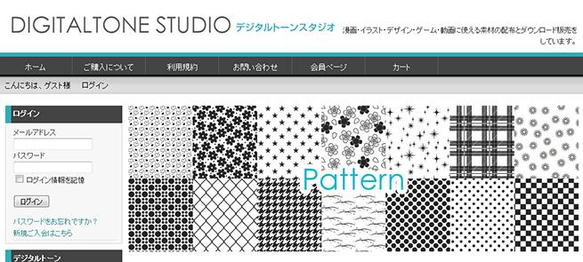 digitaltone-studio