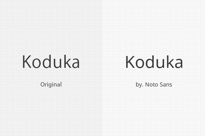 typo_koduka