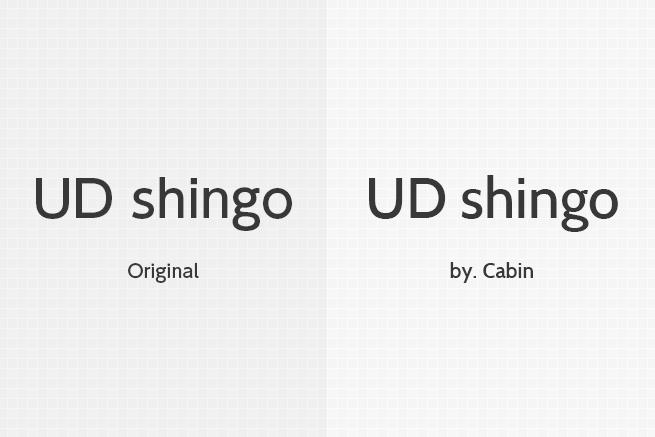 typo_shingo