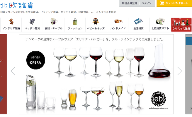 スクリーンショット-2014-01-20-1.51.32