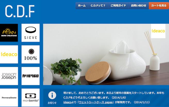 スクリーンショット-2014-01-19-22.46.37
