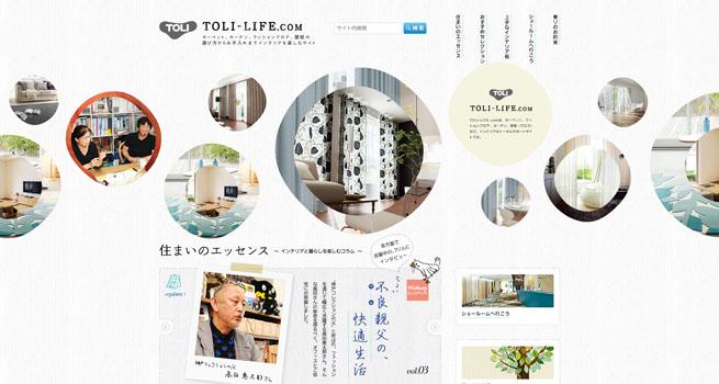 TOLI-LIFE