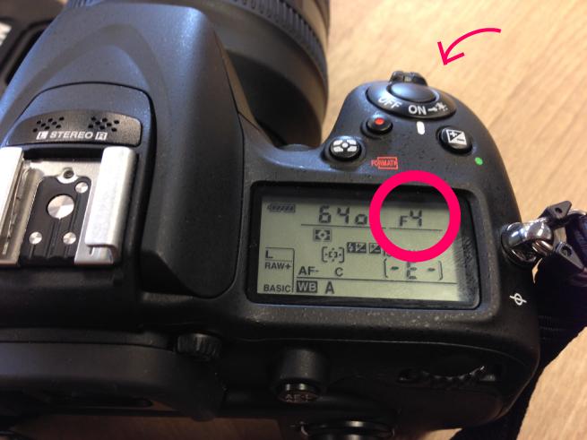 カメラ(NikonのD7100)のF値をF4に設定した写真