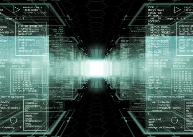 デジタルデータが連なっている画像