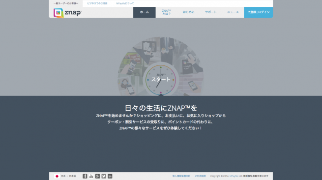 ZNAP™1-655x366