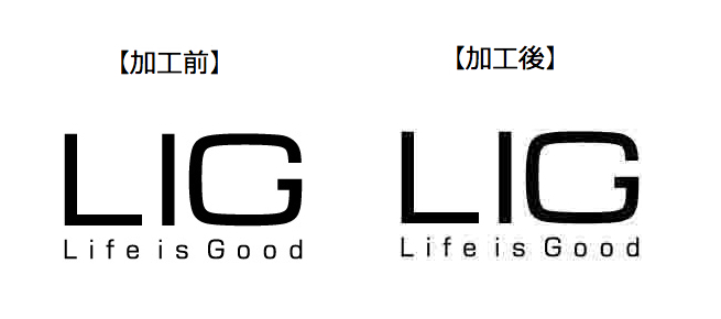 加工前の「LIG」のロゴ画像と加工後の「LIG」のロゴ画像を比較した画像
