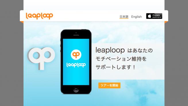 leaploop