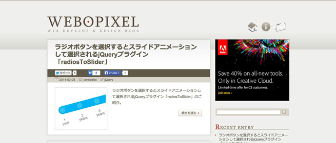 webOpixel