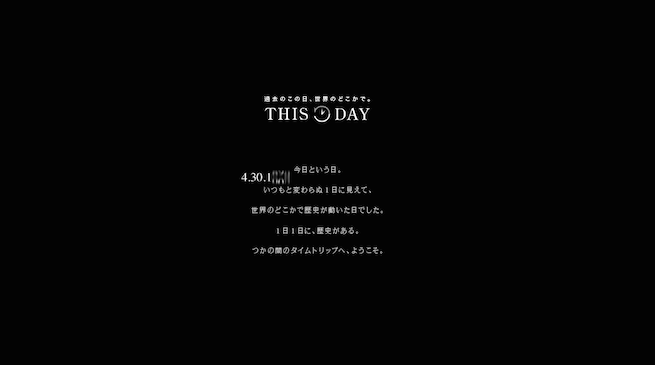 THIS DAY