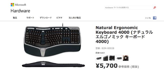 NEK4000