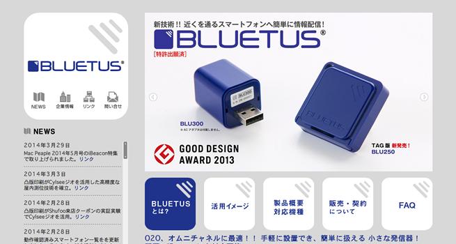 bluetus