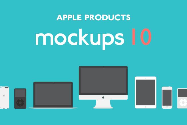Macbookにiphoneもapple社のかっこいい無料モックアップ素材10選