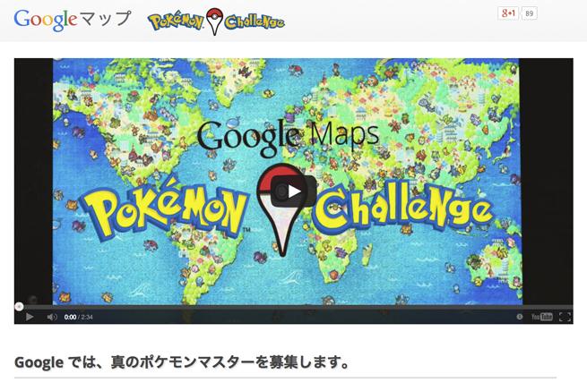 img_gmap
