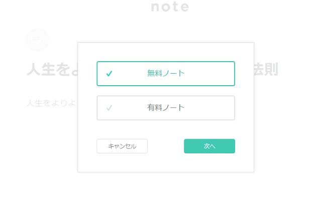 notee
