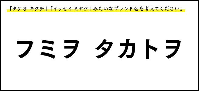 お題5_フミヲ