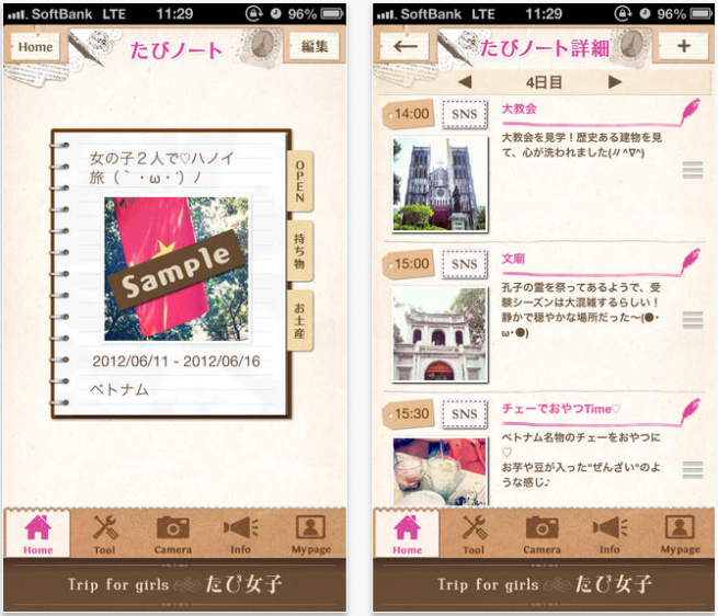 スクリーンショット 2014-05-21 19.42.43