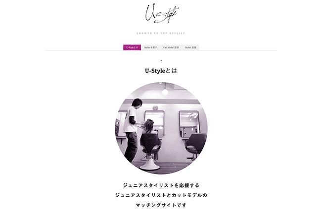 U-Style<