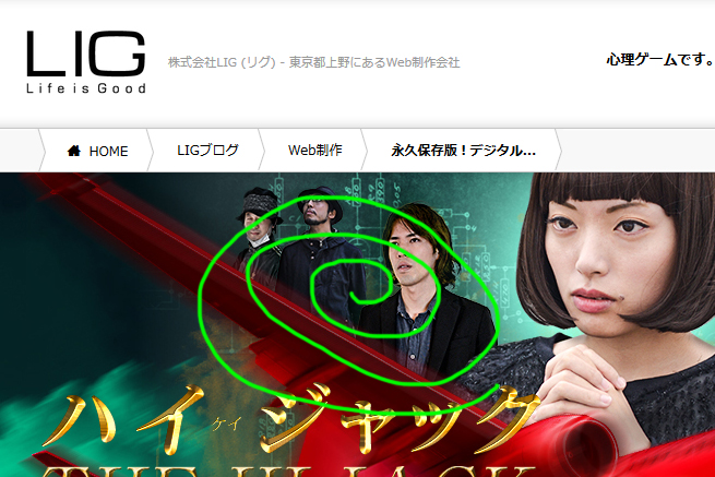 blog画像8