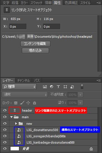 photoshop_03