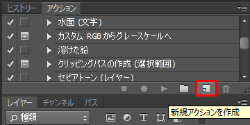 photoshop_14