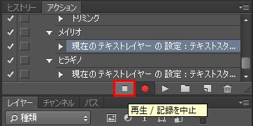 photoshop_16