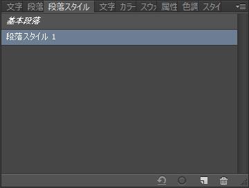 photoshop_17