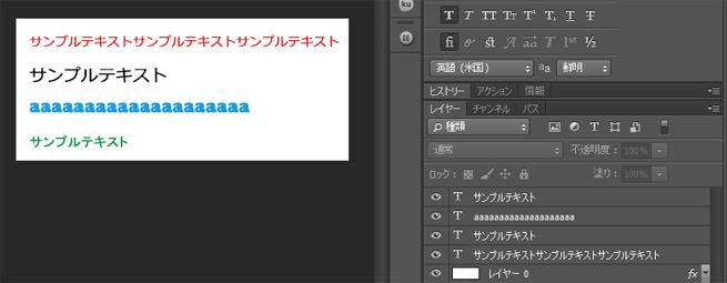 photoshop_33