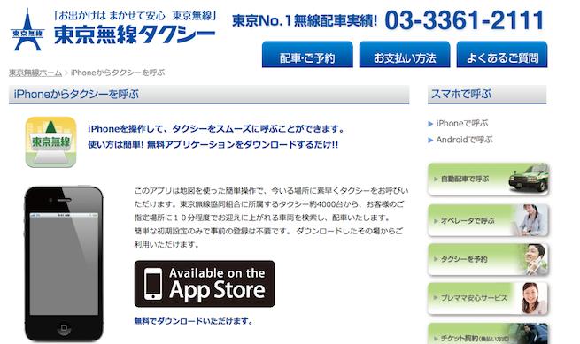 スクリーンショット 2014-06-22 20.32.44