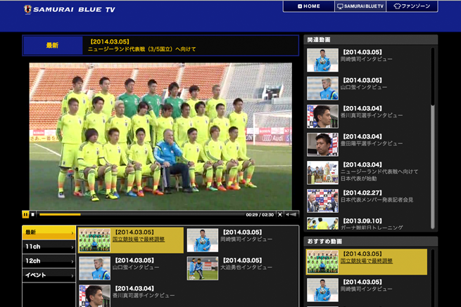 SAMURAI BLUE TV