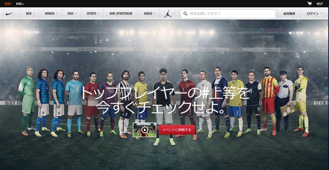 Nike Football リスク上等. Nike.com