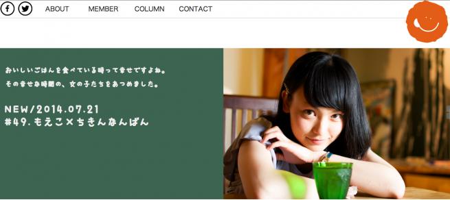 スクリーンショット 2014-07-30 1.40.43