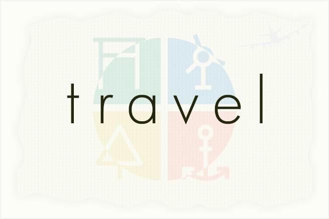 旅行をもっと楽しくするおすすめ海外webサイトアプリ4選 東京上野の