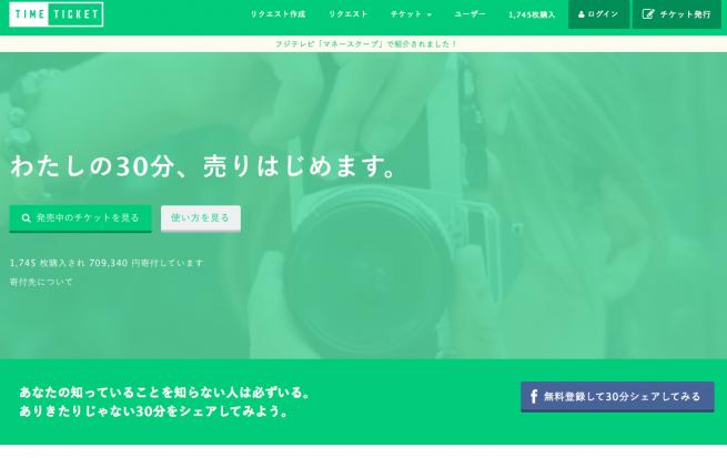 スクリーンショット 2014-12-16 2.15.42