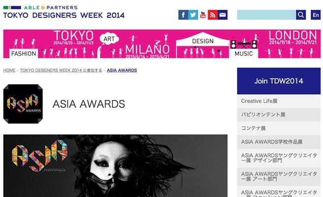 asia_awards