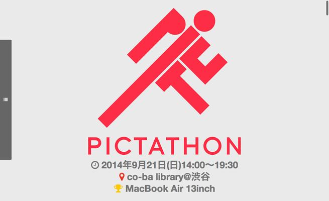 pictathon